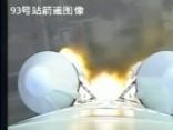 Ķīna palaiž kosmosa kuģi ar diviem astronautiem