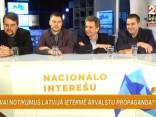 Nacionālo interešu klubs 2016.12.05