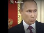 Кратчайшая история взаимоотношений Трампа иПутина