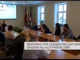Seminārs par LEADER projektiem Dagdas novada pašvaldībā