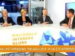 Nacionālo interešu klubs 2017.02.13
