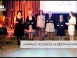 Jaunpils vidusskolas žetonvakars