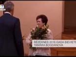 Rēzeknes 2016.gada sieviete - Tamāra Bogdanova