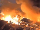 Пожар на заброшенной фабрике в США