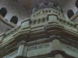 Открыт склеп Иисуса Христа, отреставрированный за 4 миллиона долларов