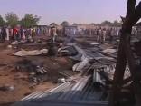 Во время взрыва в Нигерии погибли 4 человека