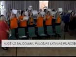 Aucē uz salidojumu pulcējas Latvijas Pīlādzīši