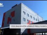 Veselības ministre apmeklē Preiļu slimnīcu