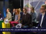 Projekts: Eiropa  2017.06.22