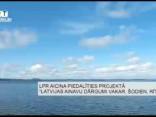 """LPR aicina piedalīties projektā """"Latvijas ainavu dārgumi vakar, šodien, rīt""""."""