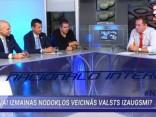 Nacionālo interešu klubs 2017.07.17