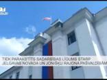 Tiek parakstīts sadarbības līgums starp Jelgavas novada un Jonišķu rajona pašvaldībām