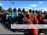Daugavpils un Ilūkstes novada cilvēki ar īpašām vajadzībām tiekas sporta spēlēs