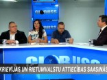 Globuss 2017.07.22