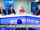 Globuss 2017.07.29