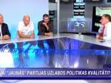 Nacionālo interešu klubs 2017.07.31