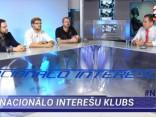 Nacionālo interešu klubs 2017.08.14