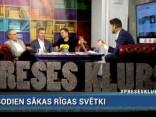 Preses Klubs 2017.08.18