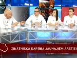 Ārsts.lv kopā ar Pēteri Apini 2017.08.21