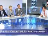 Nacionālo interešu klubs 2017.08.21
