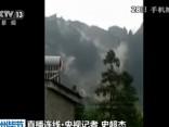 Zemes nogruvumā Ķīnā divi bojāgājušie, 25 pazudušie