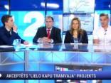Ziņu Stunda 2017.09.04