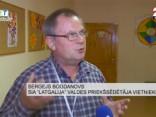Pieci novadi Latvijā 2017.09.12