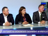 Nacionālo interešu klubs 2017.09.18