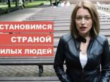 Исследование Re:Baltica: Латвия превращается в страну стариков