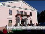 """Aucē pirmo reizi aizvadīts Latvijas novadiem unikāls pasākums - """"Baltkrievijas dienas Latvijā"""""""