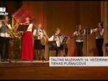 Tautas muzikanti 14. večerinkā tiekas Pušmucovā