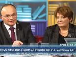 Pimenovs: Būsim muļķi, ja neuzturēsim vismaz diplomātiskas attiecības ar blakus valsti