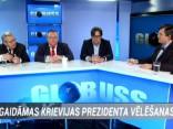 Globuss 2017.11.10