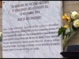 Во Франции вспоминают жертв крупнейшего теракта в истории страны