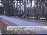 Lāčplēša dienā Olainē autentiski ieroči, tērpu demonstrēšana un kaujas rekonstrukcija