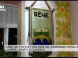 Bēne valsts svētkos svin 745. dzimšanas dienu un sumina ciemata izcilniekus