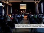 Noslēdzies Vislatgales jauniešu patriotisko radošo darbu konkurss