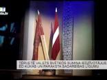 Tērvetē Valsts svētkos sumina iedzīvotājus, ēd kūkas un paraksta sadarbības līgumu