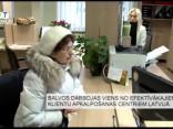 Balvos darbojas viens no efektīvākajiem klientu apkalpošanas centriem Latvijā