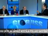 """Raidījumā """"Globuss"""": Lolita Čigāne, Kārlis Bukovskis, Normunds Grostiņš"""