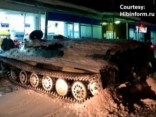 Tikmēr Krievijā: ar zagtu «tanku» uz veikalu pēc vīna
