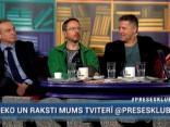 """Preses Klubā"" viesos: Agris Daņiļevičs, Normunds Bergs, Andrejs Ērglis"