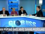 """Raidījumā """"Globuss"""": Vai Putins saglabās savas pozīcijas?"""