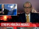 Vēlais ar Streipu: Latvijas televīzijas pirmsākumi