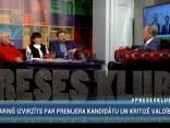 """""""Preses Klubā"""" viesos: Juris Cālitis, Velta Puriņa un Andrejs Klementjevs"""