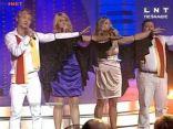 Dziedošā Krūmiņu ģimene