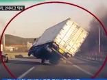 Korejā kravas auto vadītājs ar kaskadiera veiklību pasargā savu auto no apgāšanās