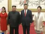 Kims Čenuns ieradies vizītē Ķīnā