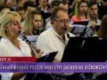 Latvijas novada pūtēju orķestri gatavojas dižkoncertam