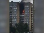 В Риге в пожаре погибли два человека